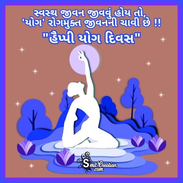 Happy Yoga Day Gujarati Image