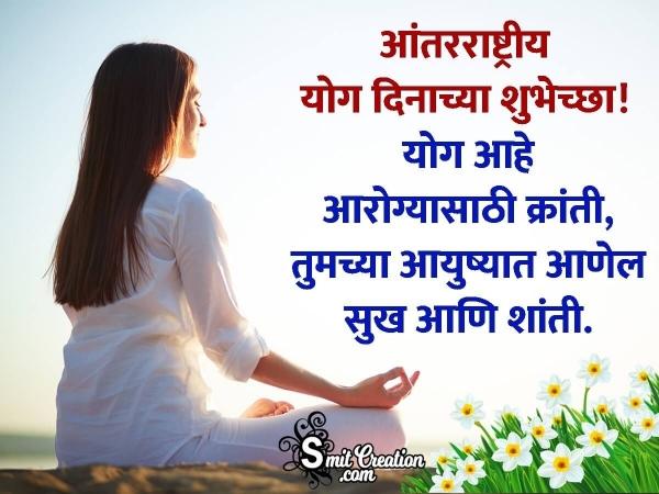 International Yoga Day Wish Image In Marathi