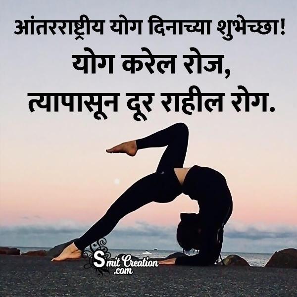 Happy International Yoga Day Marathi Image
