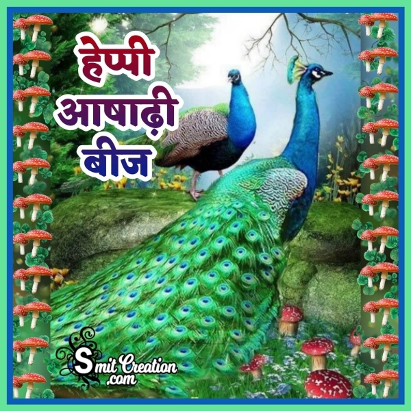 Happy Ashadhi Beej Hindi Picture