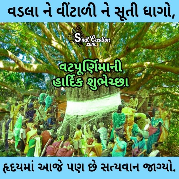 Vat Purnima Gujarati Image