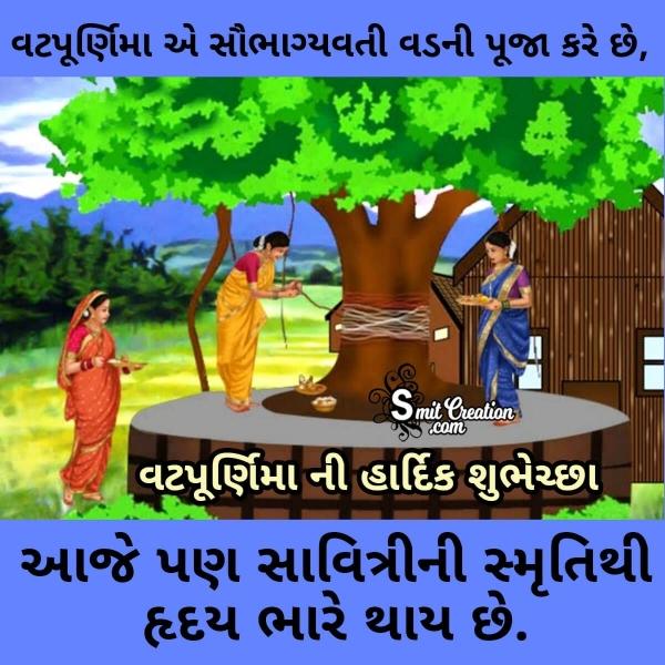 Vat Purnima Gujarati Shubhechchha