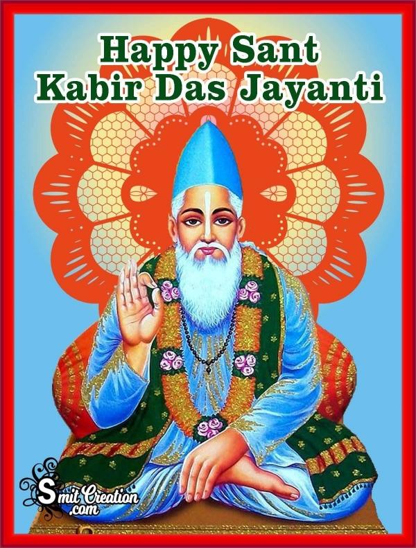 Happy Sant Kabir Das Jayanti Picture