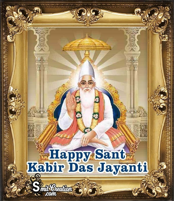 Happy Sant Kabir Das Jayanti Photo