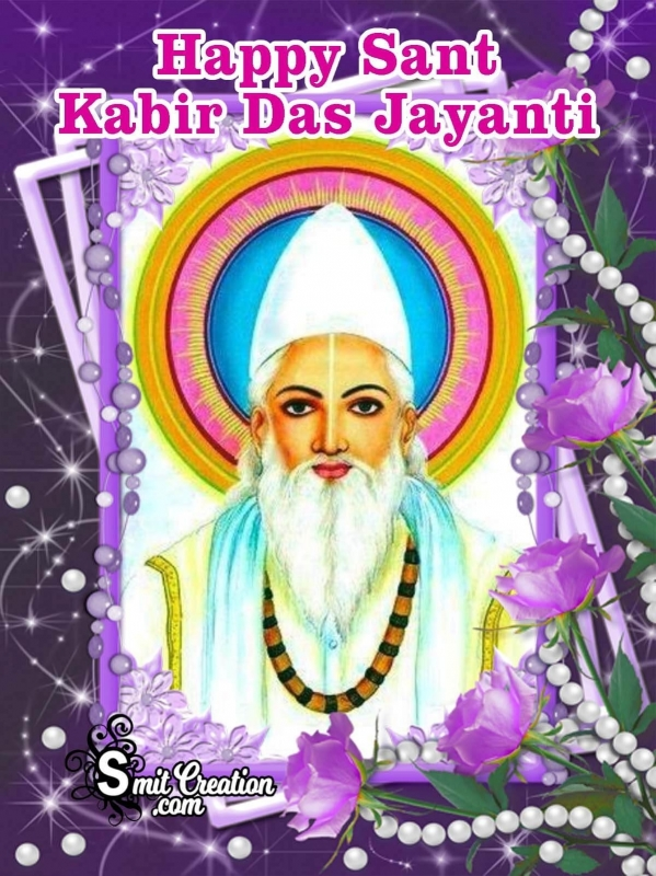 Happy Sant Kabir Das Jayanti Image