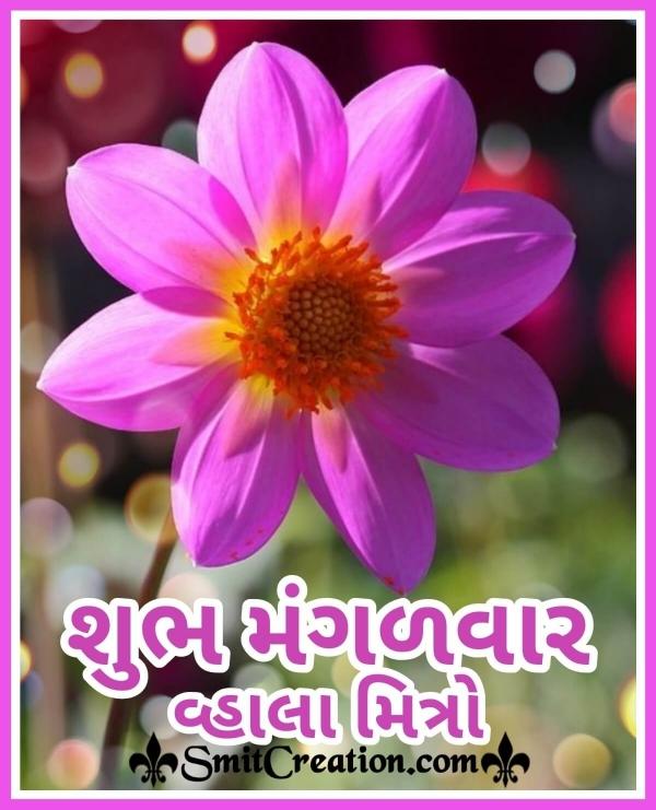 Shubh Mangalwar Flower Gujarati Photo