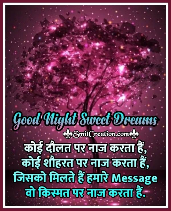 Good Night Hindi Shayari For Whatsapp