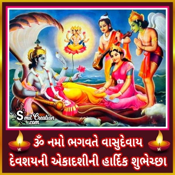 Devshayani Ekadashi Gujarati Shubhechcha