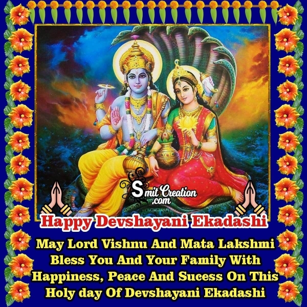 Happy Devshayani Ekadashi Wishes For Family