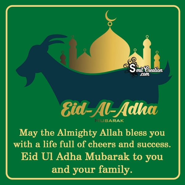 Eid ul Adha Wishes For Friends and Family