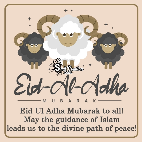 Eid ul Adha Wishes for All