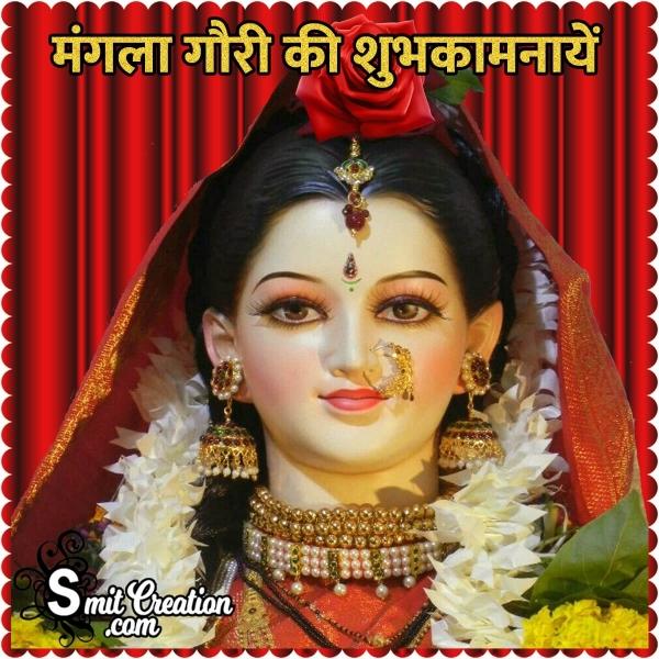 Mangala Gauri Vrat Hindi Image