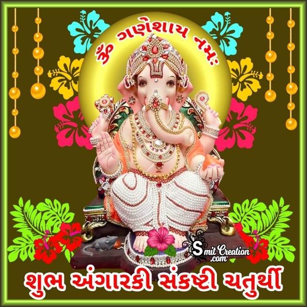 Shubh Angarki Sankashti Chaturthi Gujarati Image