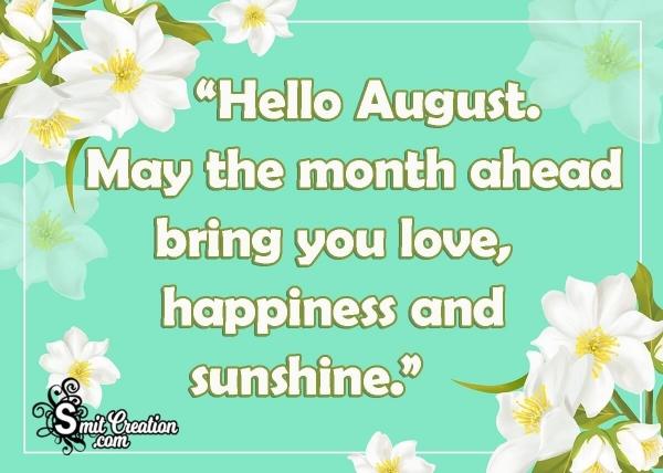 Hello August Wish Image