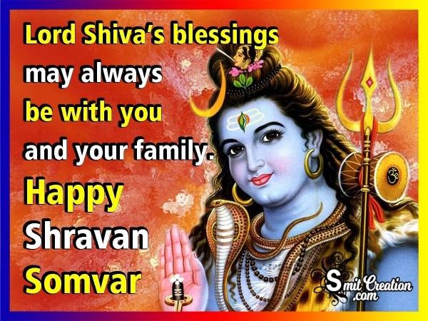 Happy Shravan Somwar Wishes