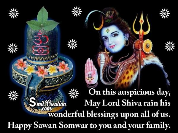Happy Sawan Somwar Wish Image