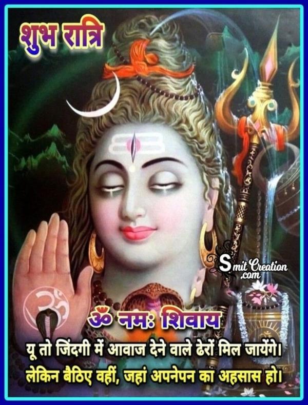 Shubh Ratri Hindi Quote Shankar Image