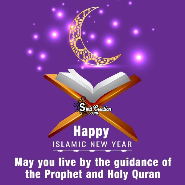 Hijri New Year Wishes Quotes