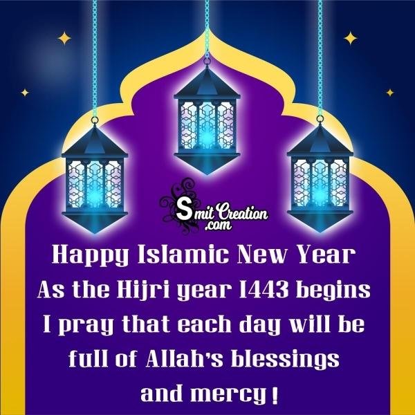 Happy Islamic New Year Wish
