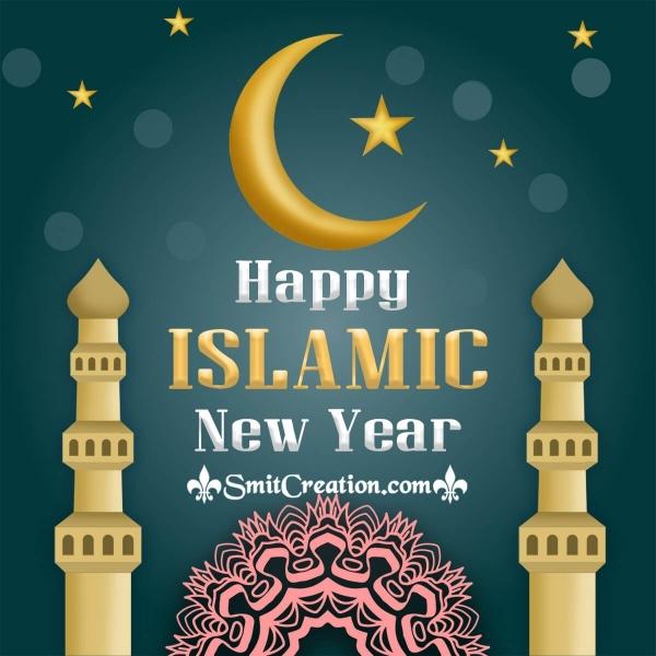 Happy Islamic New Year Pic