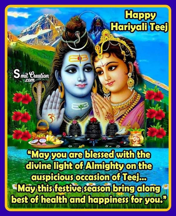 Haryali Teej Quotes wishes