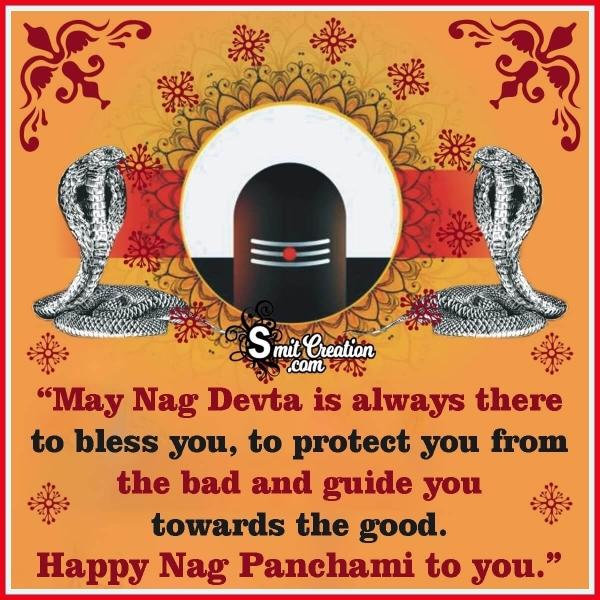 Happy Nag Panchami Wishes