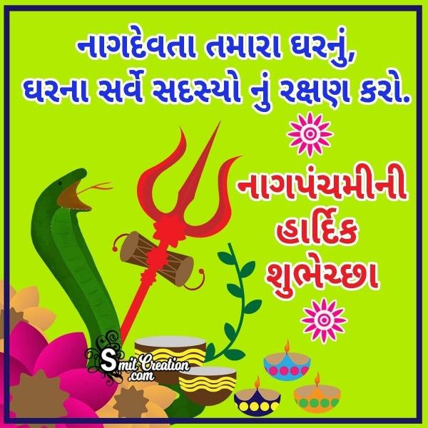 Nag Panchami Gujarati Messages