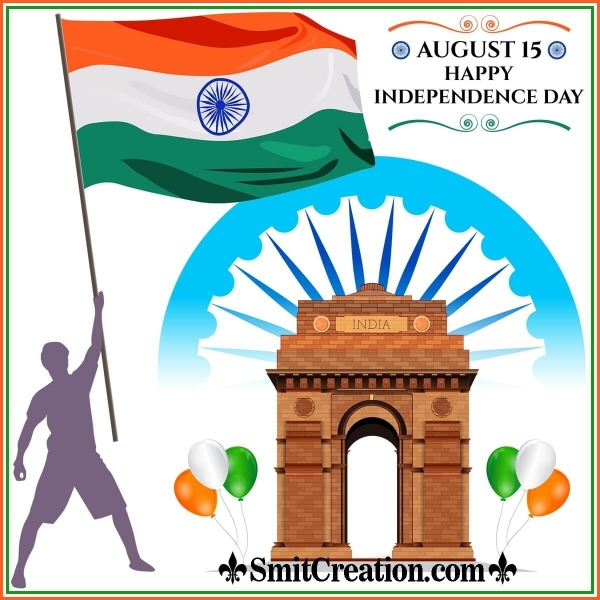 August 15 Happy Independence Day