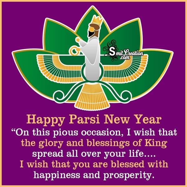 Happy Parsi New Year Wishes