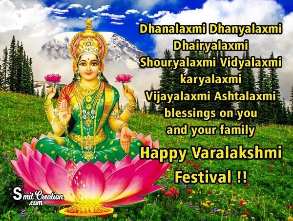 Happy Varalakshmi Festival