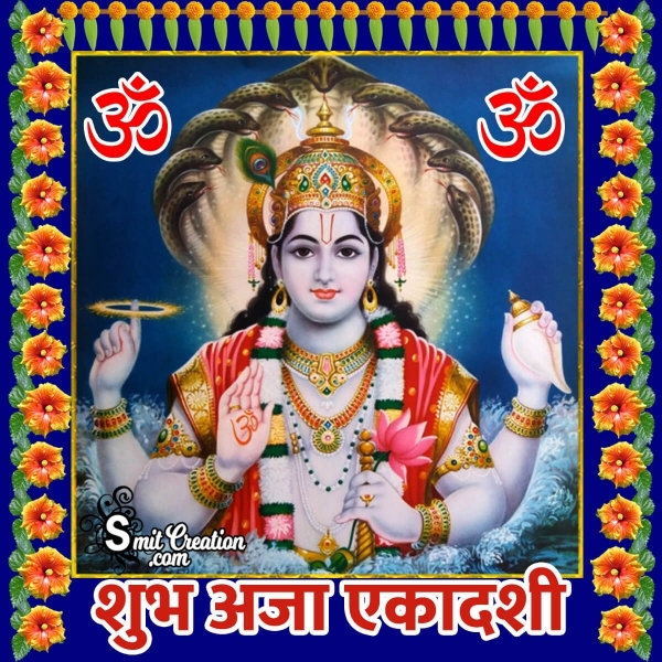 Shubh Aja Ekadashi