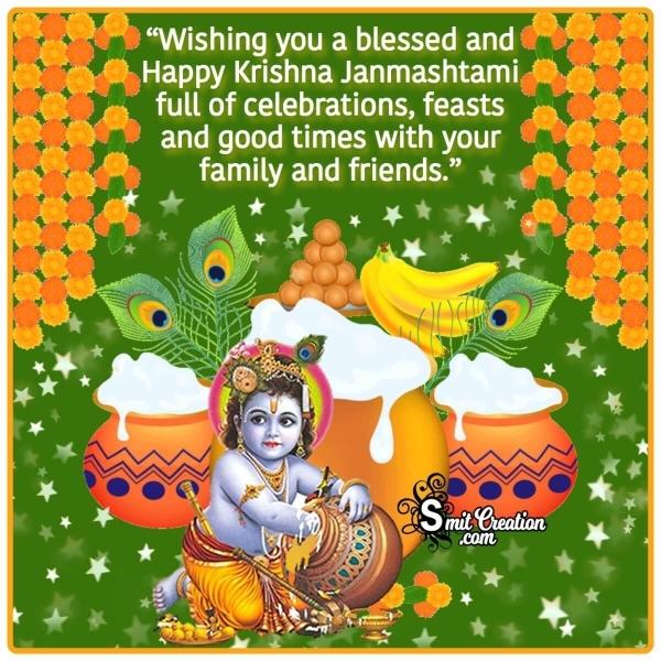 Krishna Janmashtami Quotes in English