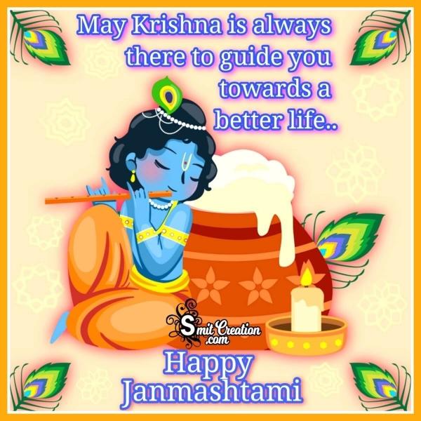 Happy Janmashtami Wish Image