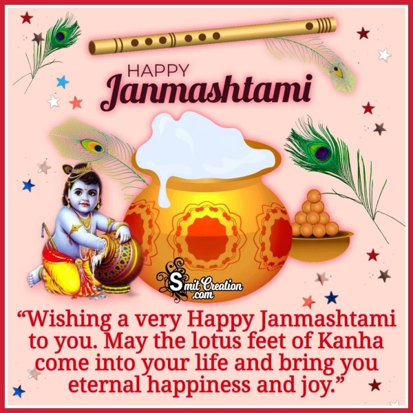 Happy Krishna Janmashtami Messages for Friends