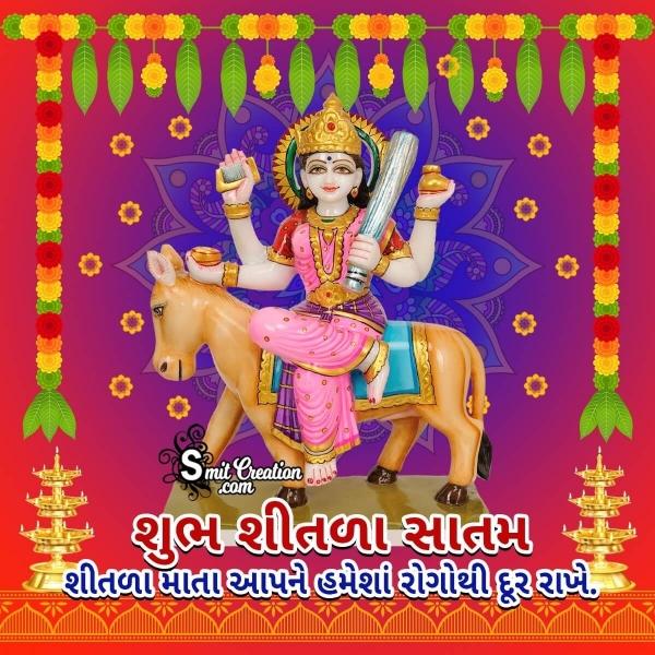 Shubh Sheetala Satam Wish In Gujarati