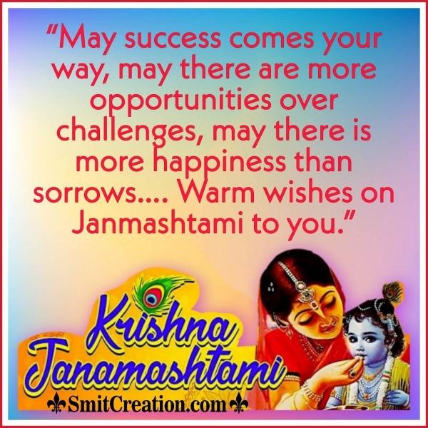 Krishna Janmashtami Wish In English