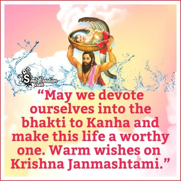 Happy Krishna Janmashtami Status In English