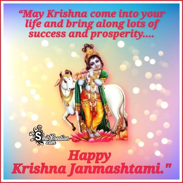 Happy Krishna Janmashtami Quote For Friend