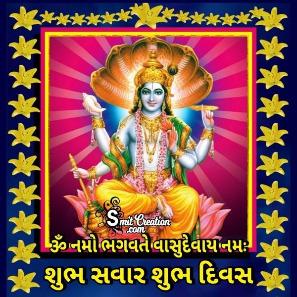 Shubh Savar Shri Vishnu Images ( શુભ સવાર શ્રી વિષ્ણુ ઈમેજેસ )