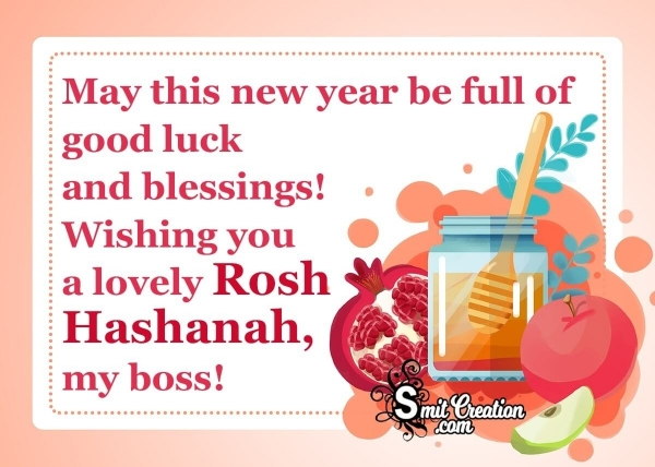 Jewish New Year Wishes For Boss and Colleague