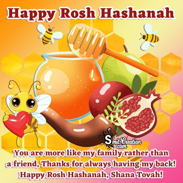 Rosh Hashanah Wishes for Friends
