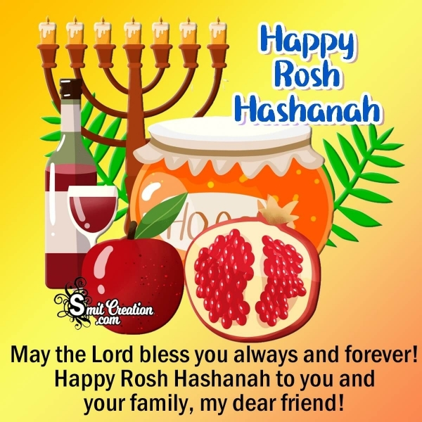 Rosh Hashanah Greetings For a Friend & Family