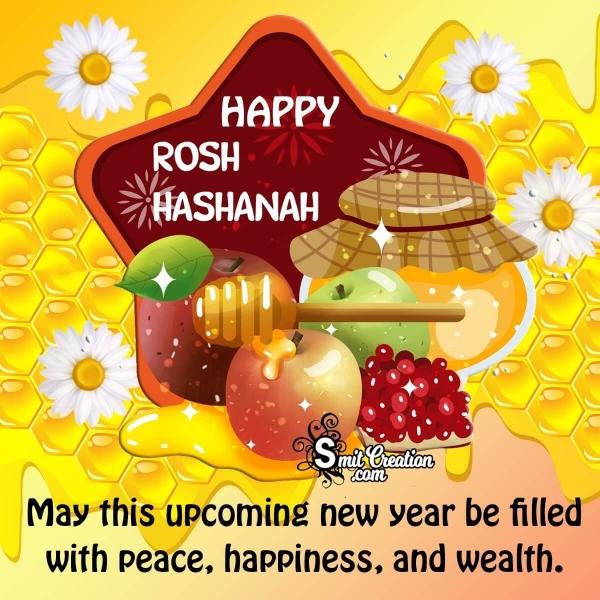 Happy Rosh Hashanah Wishes