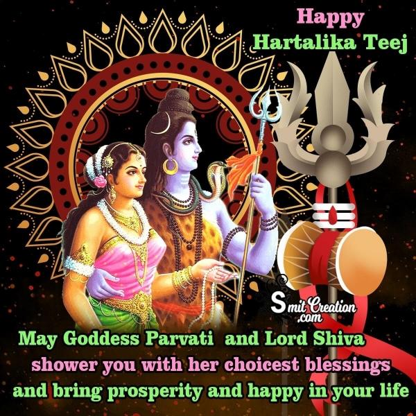 Happy Hartalika Teej Wishes