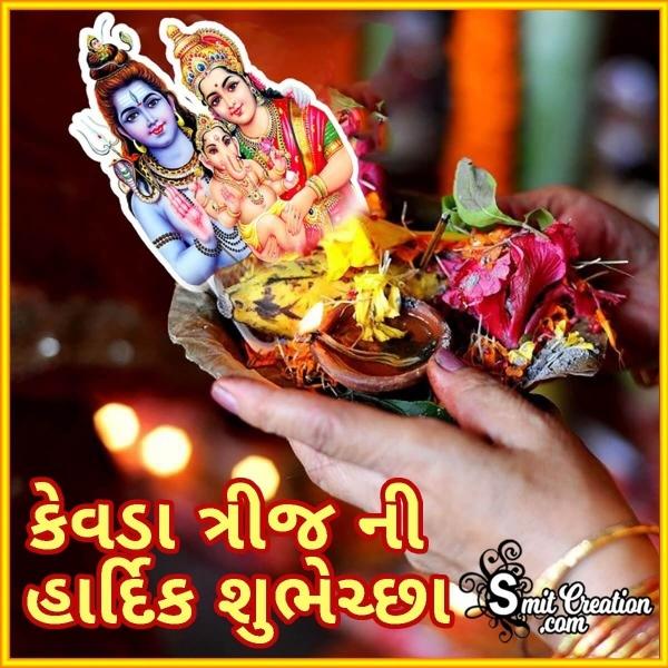 Kevda Trij Gujarati Image