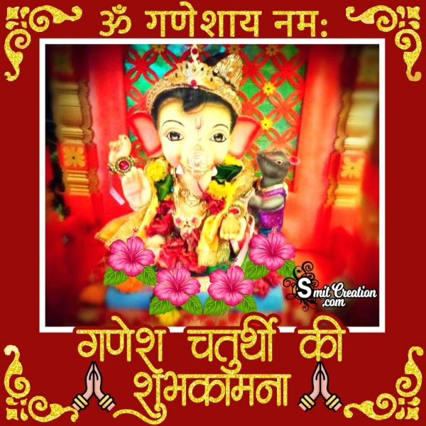Ganesh Chaturthi Hindi Image