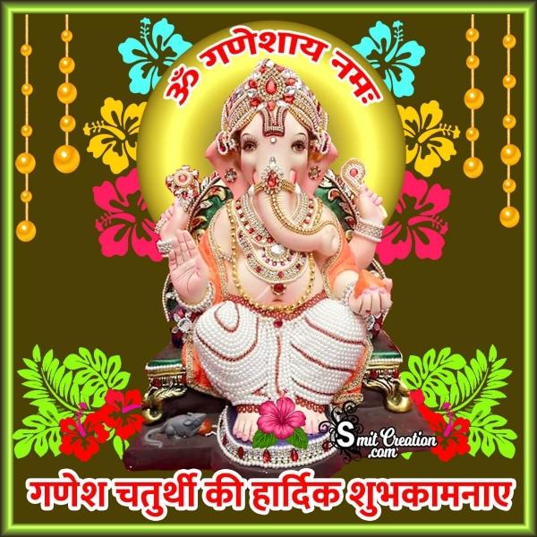 Ganesh Chaturthi Hindi Shubhkamna Image