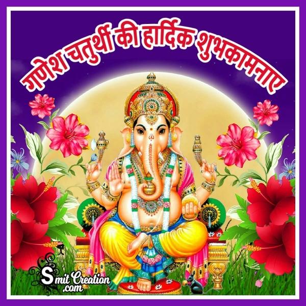 Ganesh Chaturthi Shubhkamna Hindi Image
