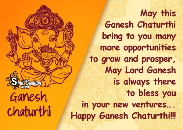 Ganesh Chaturthi Messages for Business