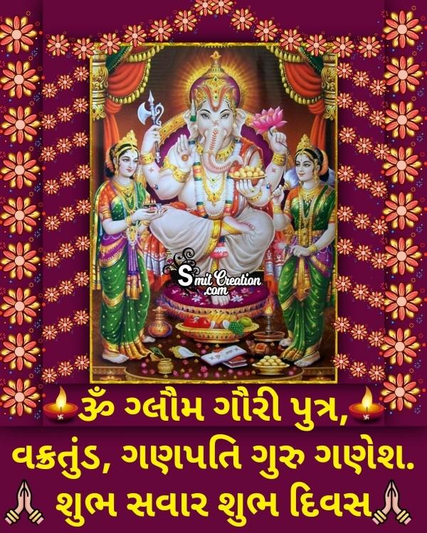 Shubh Savar Ganpati Photo